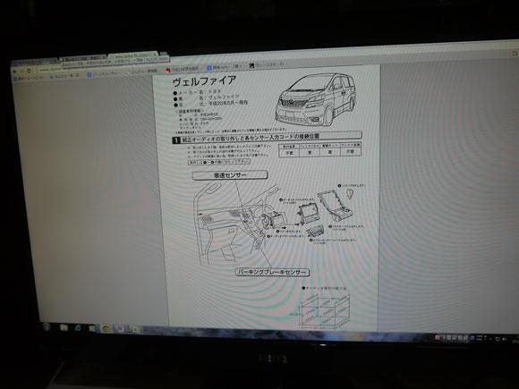 P1190053