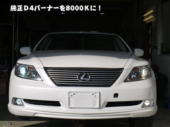 P1140220