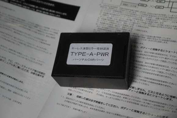 P1230821