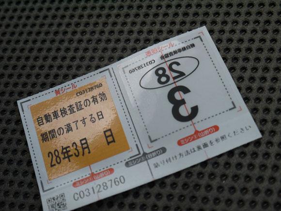 P1130144