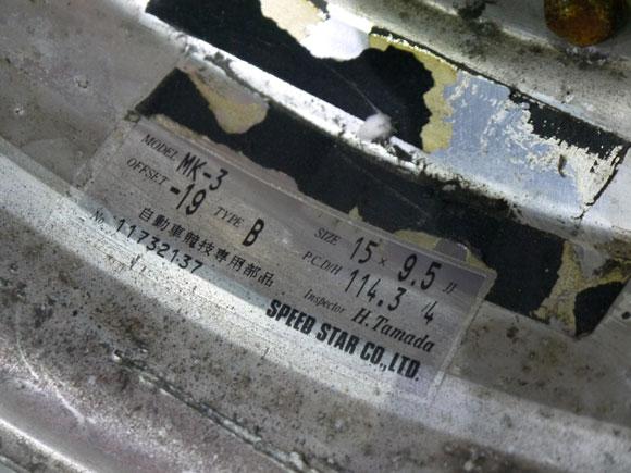 P1130782