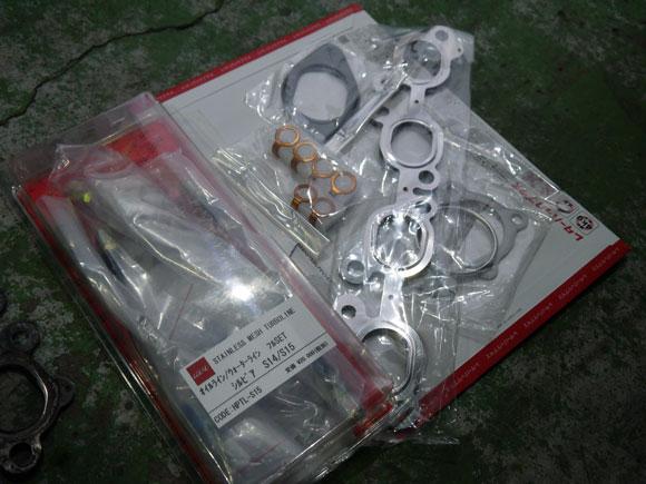 P1200141