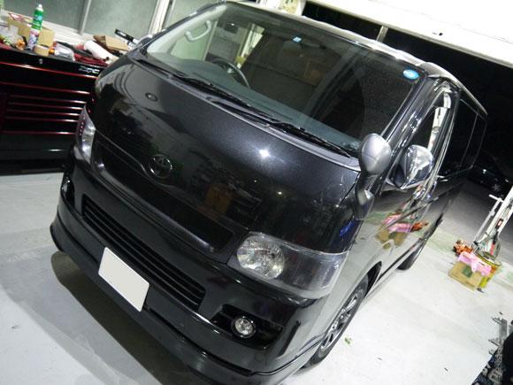 P1220469