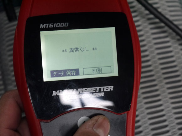 P1230927