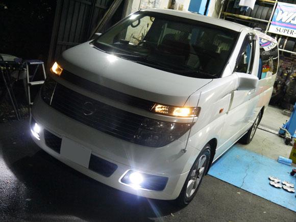 P1260090