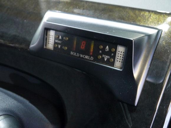 P1290629