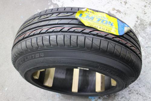pull-tire
